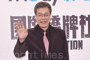 杨烈《国际桥牌社》