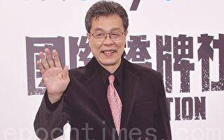 杨烈挑战诠释总统 忆工作太忙曾罹大肠癌