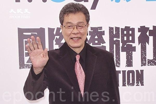楊烈《國際橋牌社》