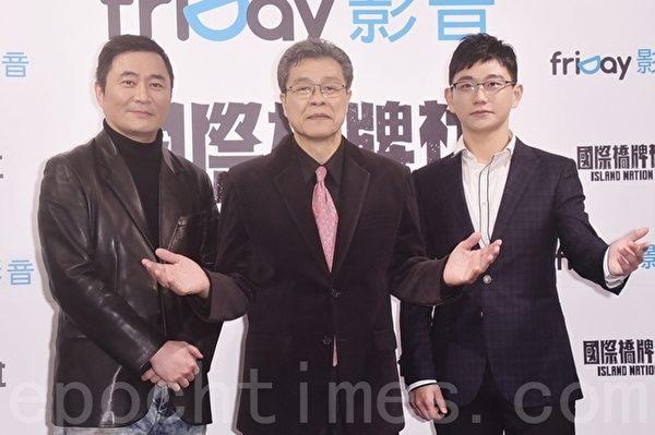 湯志偉、楊烈、陳家逵
