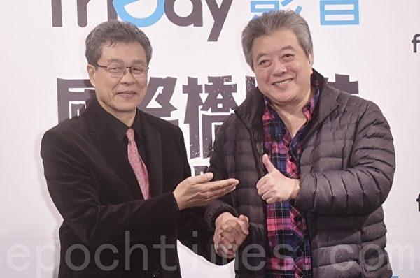 楊烈、林在培「國際橋牌社」