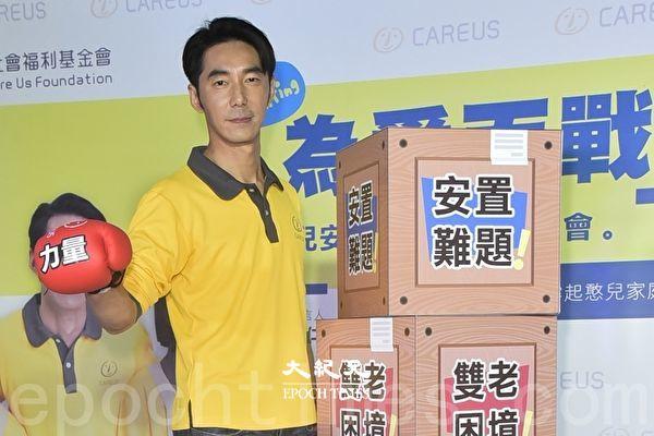 李李仁女兒迷TWICE 陶子帶小孩與周子瑜視訊
