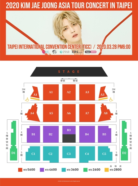 KIM-JAEJOONG Taiwan Taipei TICC concert