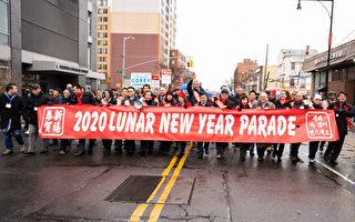 紐約黃曆新年雨中遊行 市長參加向華人拜年