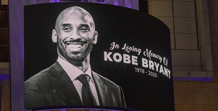 Kobe驟逝 藝聲、雨琦等K-POP明星痛心悼念