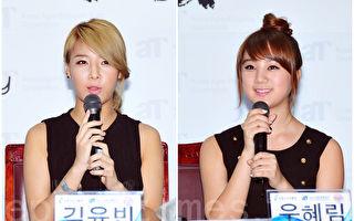 宥斌與惠林未續約 JYP娛樂感謝兩人創造歷史