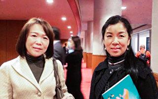神韻展示美好未來中國 企業名流讚精采絕倫