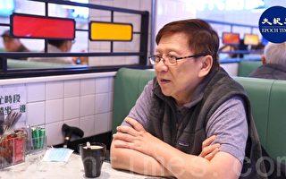 【珍言真语】萧若元:武汉疫情或令中共亡党