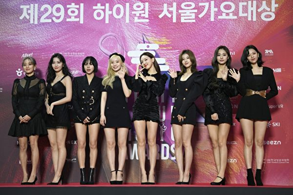 TWICE attend 29th Seoul Music Awards