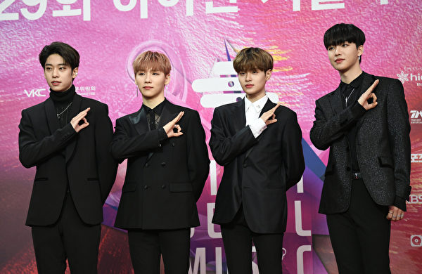 AB6IX attend 29th Seoul Music Awards