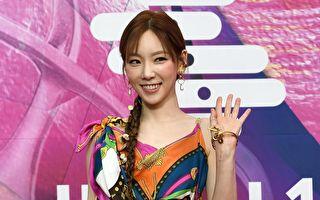 太妍獲首爾歌謠大賞大獎等3獎 上台好慌張
