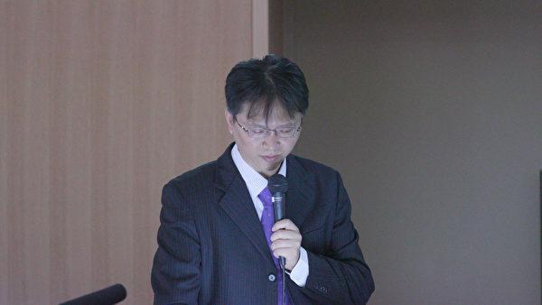 圖為台灣大學附屬醫院雲林分院泌尿外科主任黃士維醫師於2019年11月30日在日本東京大學聯合主辦的針對器官販運及移植旅遊的亞洲研討會表示,通過深入細緻的研究,一直到今天,中國移植手術的器官來源主要是法輪功學員。(新唐人提供)