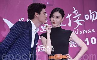 鍾瑶出席新劇首映 誇羅宏正拍戲投入