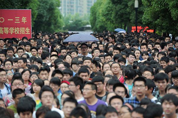 高校將推「強基計劃」 學者:維持中共統治