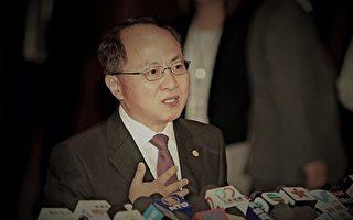 王志民被撤换 分析:内部或突发意外事件