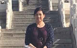山東平度與人為善的母親被非法關押4月余