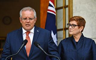 澳洲宣布从武汉撤侨 归国者将隔离两周