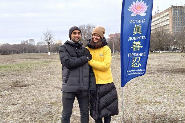 阿柳娜·波德洛茲納亞(Alyona Podloznaya)和謝爾蓋·圖馬森(Sergey Tumasyan)(明慧網)