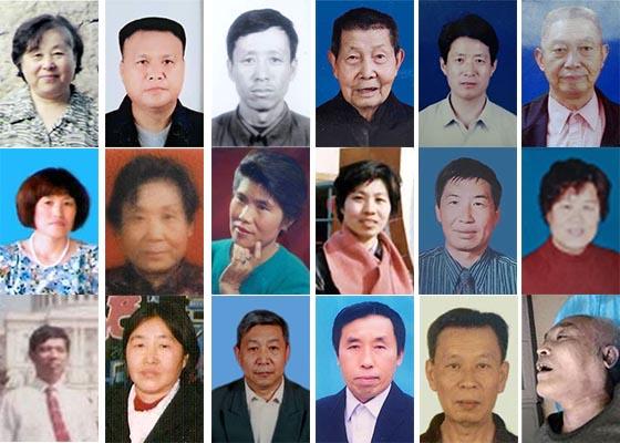 2019年遭中共迫害的60歲以上的部份法輪功學員。(明慧網)