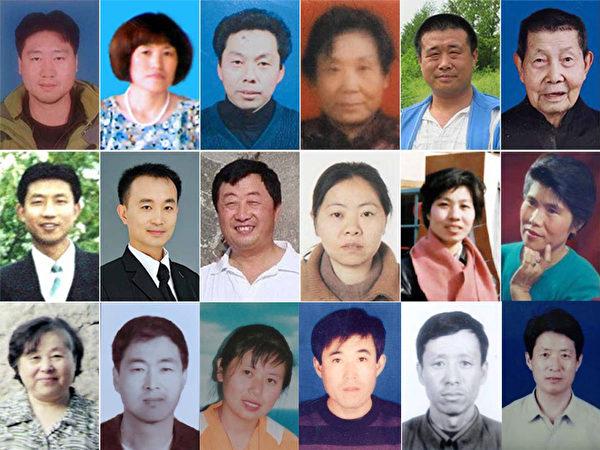 2019年被迫害致死的部份法輪功學員。(明慧網)