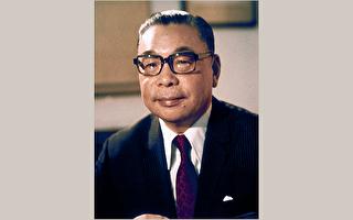 蔣經國一生反共信念的歷程