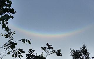 罕見!天空的微笑 台中出現「顛倒彩虹」