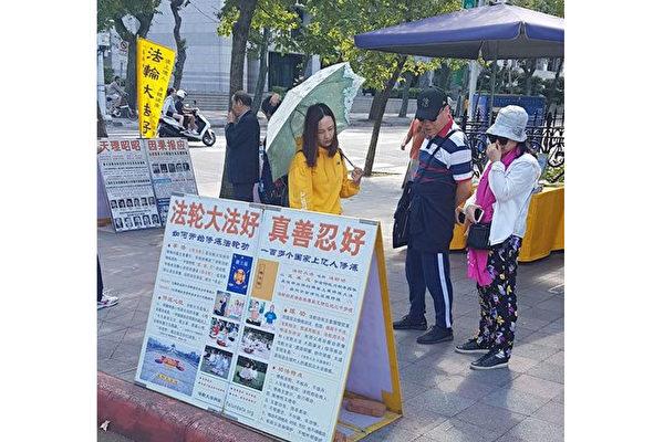 国父纪念馆前 台湾导游助大陆游客退出中共