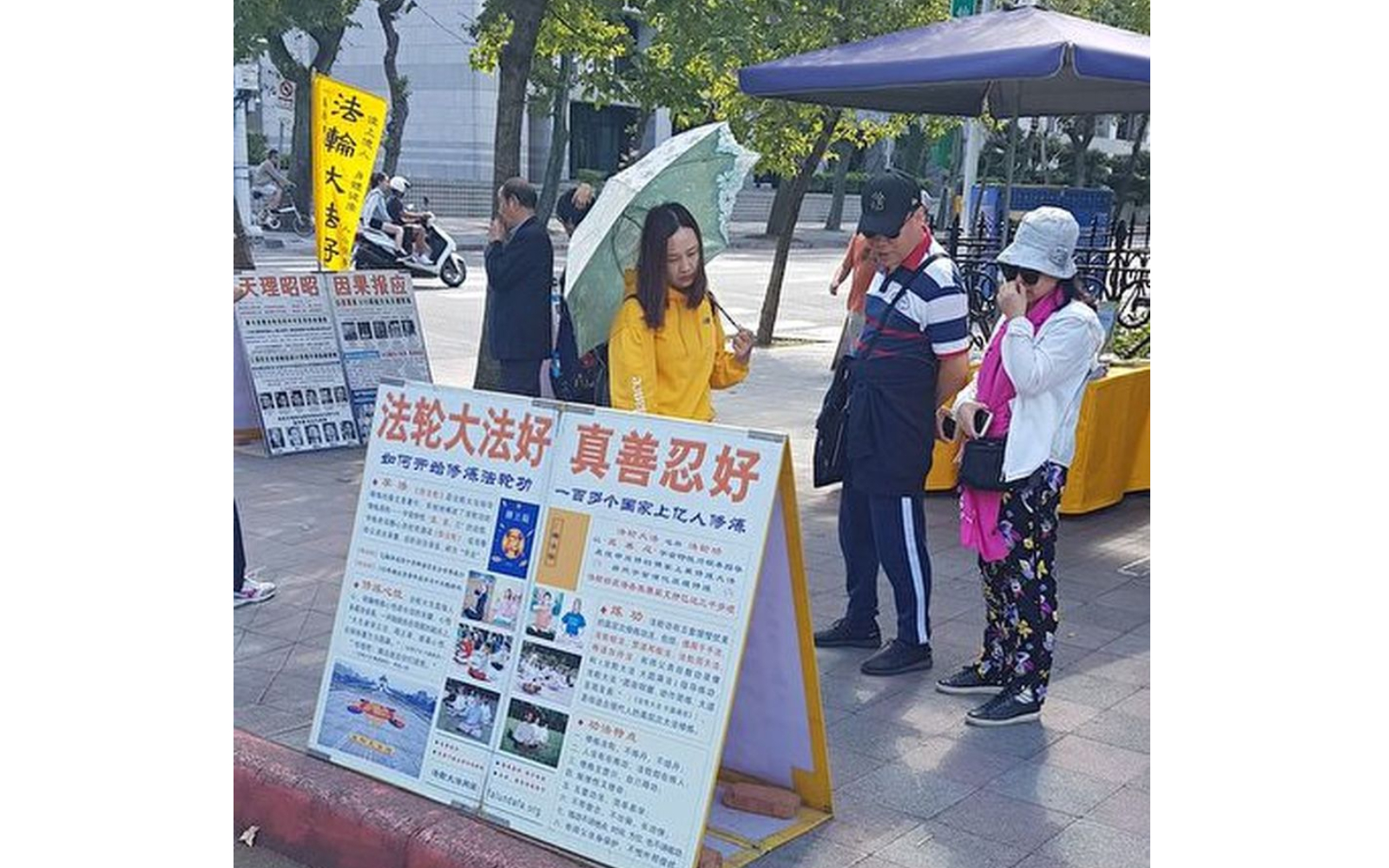 國父紀念館前 台灣導遊助大陸遊客退出中共