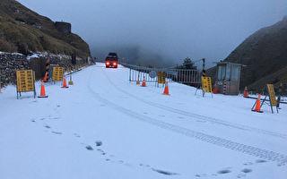 合欢山降雪了!雪量创今年入冬最大