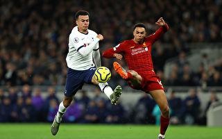 英超第22轮:利物浦击败热刺