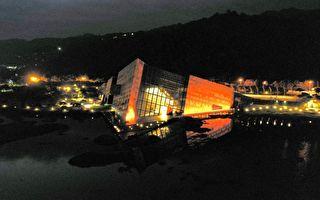 夜游乌石港 朝圣全台首座照明的兰博馆