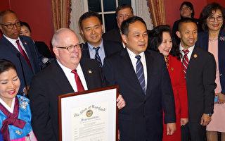 庆新年 马州州长夫妇官邸宴请亚裔领袖
