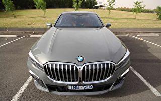 2020 BMW 750i XDirver