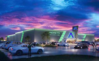 大型娱乐城即将在KATY亚洲城商圈开业