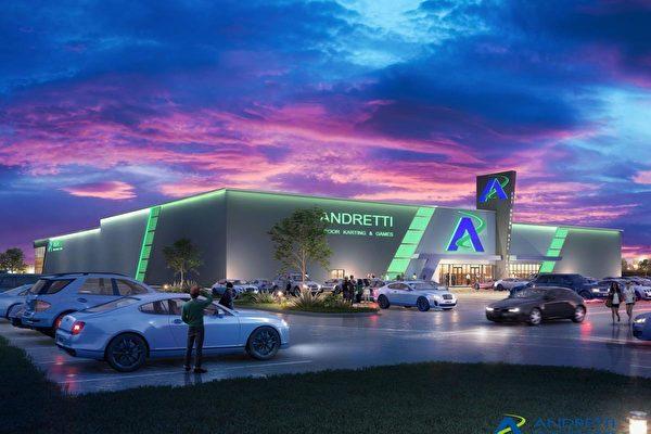 大型娛樂城即將在KATY亞洲城商圈開業