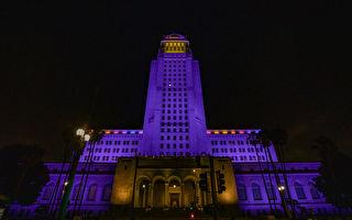 少了Kobe不像洛杉矶 市政厅打上紫金灯光纪念