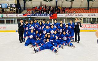 苦練為台爭光 世界盃冰球賽中華女子隊奪金!