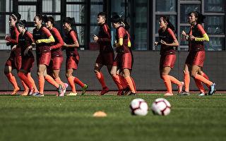 参加东京奥运预选赛 中国女足在澳洲被隔离