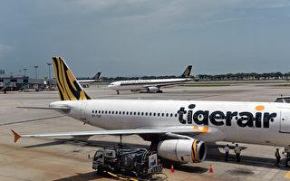 澳洲國內虎航(Tigerair)航班