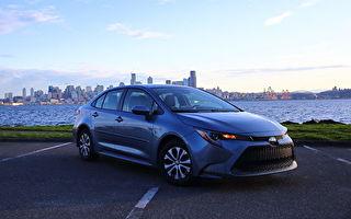 車評:超越53MPG 2020 Toyota Corolla Hybrid LE