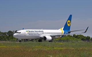 烏航空難涉事客機是波音737嗎?
