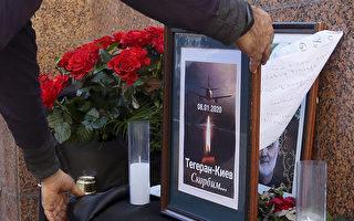 乌克兰空难 14卑省人罹难