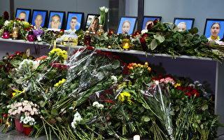 烏航空難墜機原因和客機安全探析
