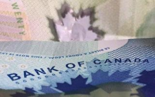 加拿大4月通胀率低于零 汽油价暴跌近40%