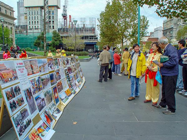 2003年5月11日,Grace在墨爾本州立圖書館前,為路人講法輪功真相。(陳明/大紀元)