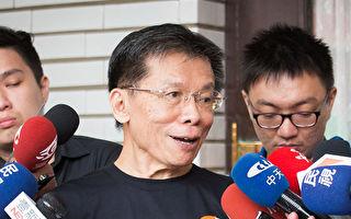 沈富雄:幫國民黨起死回生 台灣的福氣