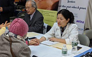 週六新唐人健保資訊展  中醫師講「12時辰養生祕訣」