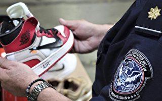 从中国运假Nike到美  华男被捕