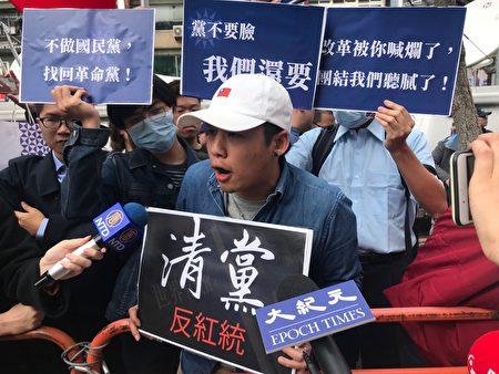 國民黨29歲青年黨員林家興15日在國民黨中央黨部外表達訴求,希望國民黨老人下台、反對紅統,要求中常會總辭。