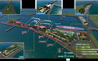 打造海岸新地标  屏建盐埔渔港客货运专区